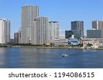 high rise tower mansions... | Shutterstock . vector #1194086515