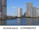high rise tower mansions... | Shutterstock . vector #1194086545
