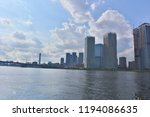 high rise tower mansions... | Shutterstock . vector #1194086635