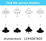 find the correct shadow... | Shutterstock .eps vector #1194087805