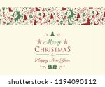 concept of christmas card with... | Shutterstock .eps vector #1194090112