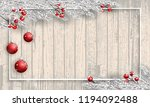 light wooden background with... | Shutterstock .eps vector #1194092488