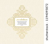lace decor for birthday and... | Shutterstock .eps vector #1194095872