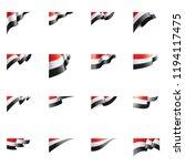 yemeni flag  vector... | Shutterstock .eps vector #1194117475
