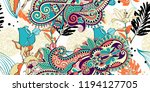 original trendy seamless... | Shutterstock .eps vector #1194127705