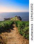 jerbourg point  or peninsula ... | Shutterstock . vector #1194141052