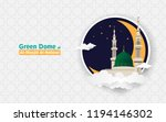 islamic background with green... | Shutterstock .eps vector #1194146302