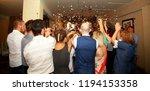 russia  bryansk  28.07.18 ... | Shutterstock . vector #1194153358