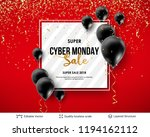 cyber monday sale background... | Shutterstock .eps vector #1194162112