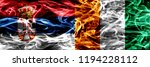 serbia vs ivory coast smoke... | Shutterstock . vector #1194228112