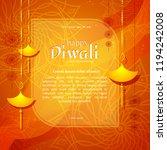 banner of burning diya on happy ... | Shutterstock .eps vector #1194242008