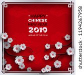 chinese new year 2019 banner.... | Shutterstock .eps vector #1194267958