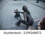 budapest hungary   25 september ... | Shutterstock . vector #1194268072