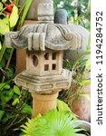 lamp in the garden  | Shutterstock . vector #1194284752