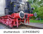 old fashioned train  | Shutterstock . vector #1194308692