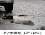 wet street background   Shutterstock . vector #1194315418