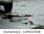wet street background   Shutterstock . vector #1194315538