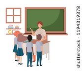 teacher in the classroom with... | Shutterstock .eps vector #1194319378