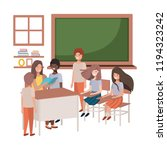 female teacher in the classroom ... | Shutterstock .eps vector #1194323242
