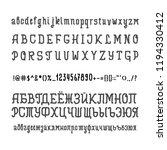vector calligraphy alphabet.... | Shutterstock .eps vector #1194330412