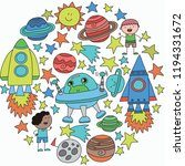 hand drawn space elements... | Shutterstock .eps vector #1194331672