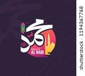 mawlid al nabi muhammad... | Shutterstock .eps vector #1194367768