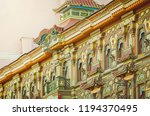 moscow  russia   july 06  2018  ... | Shutterstock . vector #1194370495