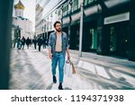 30 years old young man with... | Shutterstock . vector #1194371938