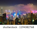 famous view of hong kong   hong ... | Shutterstock . vector #1194382768