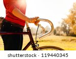 Woman Cycling On Bicycle ...
