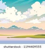 summer landscape and sunset sky....   Shutterstock .eps vector #1194409555