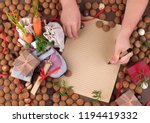 traditional dutch holiday for... | Shutterstock . vector #1194419332