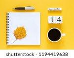 autumn composition. wooden... | Shutterstock . vector #1194419638