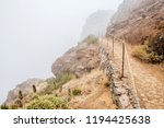 hiking trail in clouds. pico do ... | Shutterstock . vector #1194425638
