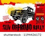 off road event vector poster.... | Shutterstock .eps vector #1194426172