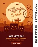 halloween sale template design... | Shutterstock .eps vector #1194452902