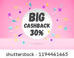 white paper bubble cloud with... | Shutterstock .eps vector #1194461665