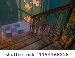 antique marble staircase with... | Shutterstock . vector #1194468358