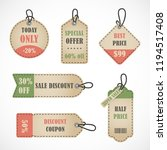 vector stickers  price tag ... | Shutterstock .eps vector #1194517408