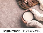 female hands are holding cup of ... | Shutterstock . vector #1194527548