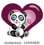 illustration of baby panda with ...   Shutterstock . vector #119454835