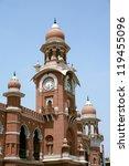 clock tower in multan pakistan | Shutterstock . vector #119455096