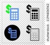 financial calculator eps vector ...   Shutterstock .eps vector #1194606562