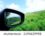 natural looking glass | Shutterstock . vector #1194629998