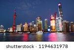 shanghai  china   3 oct 2018 ... | Shutterstock . vector #1194631978