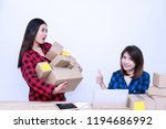 two young woman start up their... | Shutterstock . vector #1194686992