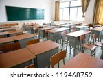 empty classroom with chairs ... | Shutterstock . vector #119468752