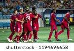 odessa  ukraine   august 9 ...   Shutterstock . vector #1194696658