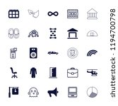 vector filled and outline icons ... | Shutterstock .eps vector #1194700798
