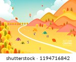 autumn travel illustration | Shutterstock .eps vector #1194716842
